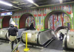 تخریب طاقهای کاشیکاری متروی لندن