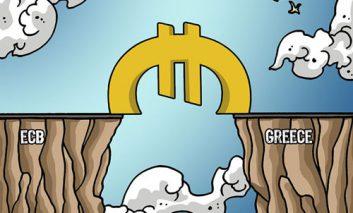 یو یعنی یونان؛ یو یعنی یورو