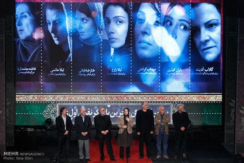 اختتامیه سی و سومین جشنواره بینالمللی فیلم فجر