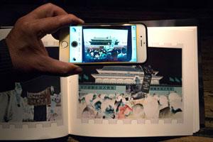 کتابی با عکسهای نگاتیو