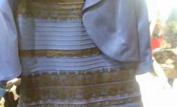 این لباس چه رنگی است؟