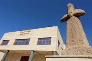 بازگشایی موزه ملی عراق در پاسخ به اعمال گروه داعش