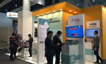 حضور نوآوریهای تلفن همراه ایران در کنگره جهانی موبایل