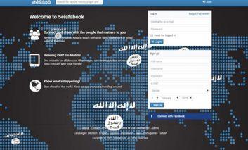 راه اندازی «شبکه اجتماعی» داعش! + عکس