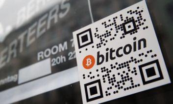 بیت کوین در بانکداری بین المللی نقش خواهد داشت