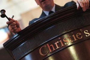 دادگاه اسپانیایی حراج نامه «کریستف کلمب» را ممنوع کرد