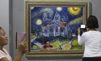 بازگشایی موزه «سلفی» در فیلیپین
