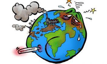 زمین گرم