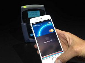 کاربران اپلپی با مشکلات پرداخت مواجهاند