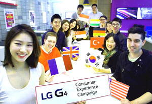 اجرای کمپین تجربه مشتری برای گوشی LG G4