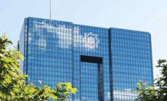بانک مرکزی اجازه قصور در اجرای ضوابط مصوب را نخواهد داد