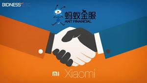 همکاری Xiaomi و AntFinancial برای رقابت با Apple