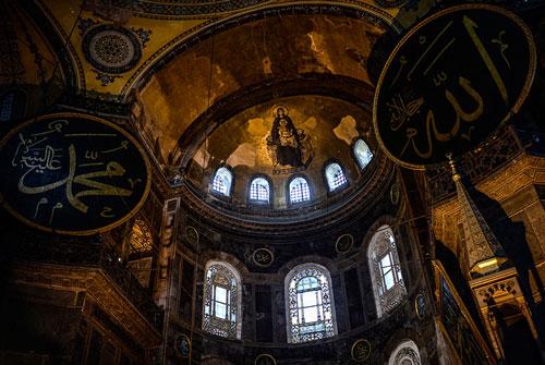 روایت آیات قرآن در ایاصوفیه بعد از ۸۵ سال