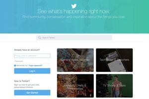تغییر صفحه لاگین توییتر