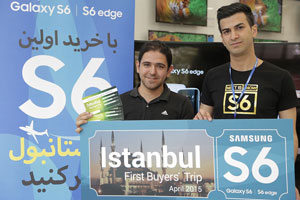 [اعلامیه سامسونگ] پیشخریداران پرچمدارهای سامسونگ جوایز خود را دریافت کردند: با GALAXY S6 از چارسو تا استانبول!
