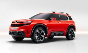 اتومبیل کانسپت آیندهنگرانه سیتروئن