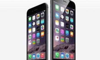 کشف آسیبپذیری جدید در سیستمعامل iOS