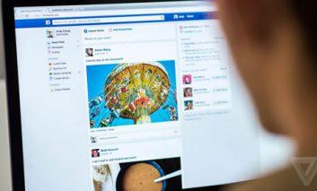 قابلیت جدید فیسبوک