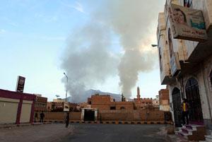 یونسکو بمباران شهر صنعا را محکوم کرد