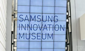 [اعلامیه سامسونگ] در روز جهانی موزه و میراث فرهنگی: با مخترعان بزرگ در موزه سامسونگ قدم بزنید