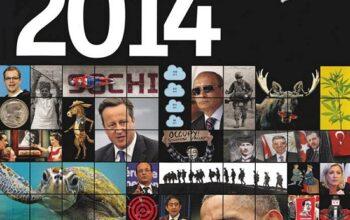 پیش بینی های هفته نامه اکونومیست در مورد آینده اقتصاد جهان