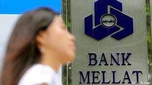 درخواست غرامت نیم میلیارد پوندی بانک ملت از بریتانیا