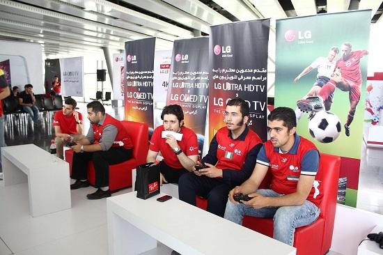 مسابقات جام جهانی «الجی گل» پیشدرآمدی بر مسابقات جام جهانی فیفا ٢٠١۴