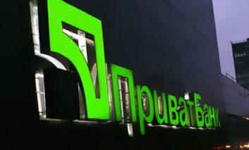 بزرگترین بانک تجاری اوکراین هک شد