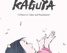 اولین تیزر انیمیشن «شاهزاده خانم کاگویا»