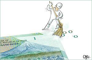 مدیرکل بانک مرکزی: حذف صفر از پول ملی پس از تک رقمی شدن نرخ تورم