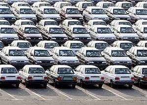 وام ۱۵ میلیونی خودرو در شورای پول