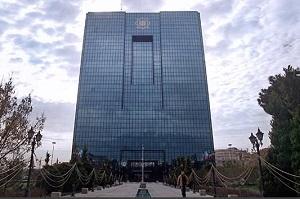 تحریم بانک مرکزی لغو میشود؟