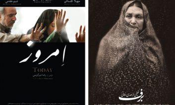 «امروز» یا «برف» نماینده ایران در اسکار ۲۰۱۵ ؟