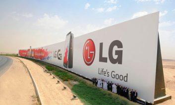 رکورد جهانی گینس برای بیلبورد تبلیغاتی الجی