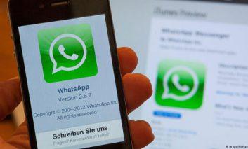 فیلترینگ «واتساپ» در ایران تصویب شد