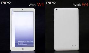 PiPO W4: مینیتبلت ویندوز ۸٫۱ با قیمت ۸۱ دلار