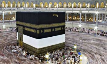 عید قربان بر همگان مبارک