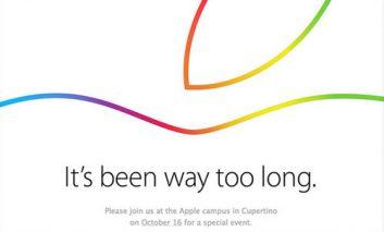 اعلام رسمی کنفرانس ویژه اپل، ۲۴ مهر: باید منتظر چه باشیم؟
