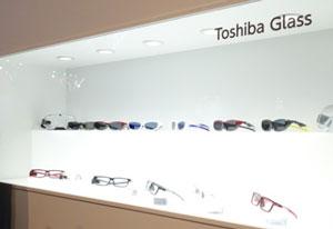 شرکت توشیبا ابزاری همانند گوگل گلس معرفی میکند
