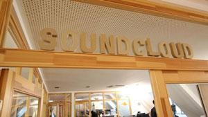 ضرر شرکت SoundCloud دو برابر سود ۱۴ میلیون دلاری