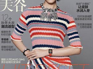 «ساعت هوشمند اَپل» بر روی مجله وُوگ چین
