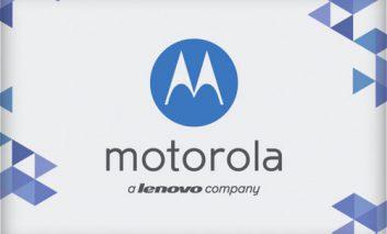 اکنون موتورولا بخشی از لنوو است