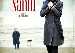 نمایش فیلم «ناهید» در جشنواره کن و استقبال تماشاگران