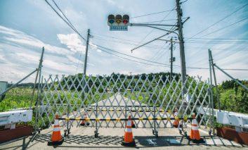 عکسهایی وهمآور از شهر ارواح فوکوشیما!