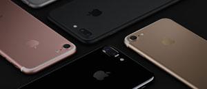 هرآنچه لازم است درمورد iPhone 7 و ۷ Plus بدانید