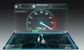 رکورد سرعت اینترنت همراه در ایران توسط ایرانسل شکسته شد