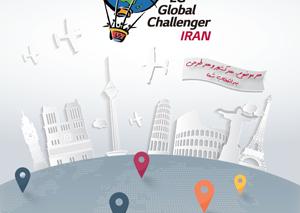 LG Global Challenger ، فرصتی برای یک سفر تحقیقاتی خارج از مرزها