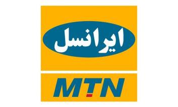 توضیح و عذرخواهی ایرانسل در پی مشکل به وجود آمده در شبکه دیتا