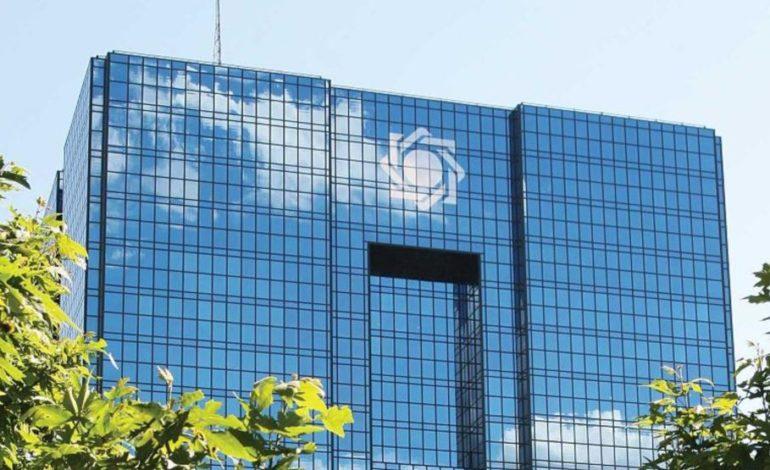بانک مرکزی ایران سقف ورود ارز همراه مسافر را افزایش داد
