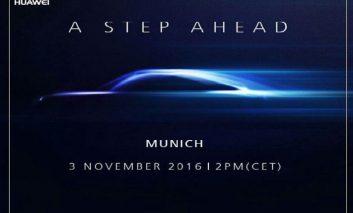 پرچمدار جدید هواوی فردا در مونیخ آلمان رونمایی میشود